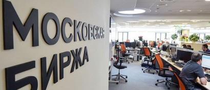 Московская биржа станет торговать криптовалютой