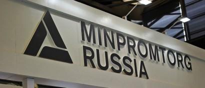 В России выделили 4,35 млрд на импортозамещение электроники Intel и STMicroelectronics
