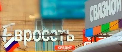 «Мегафон» задумался об объединении «Евросети» со «Связным»