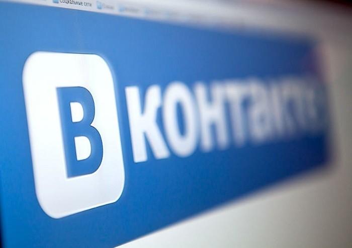 В Индии запретили «Вконтакте» - CNews