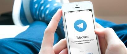 Apple запрещает обновлять Telegram для iPhone и iPad