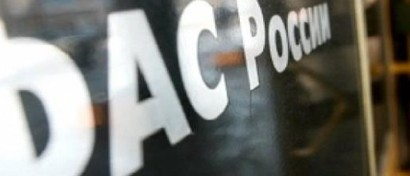 Власти обвинили в спаме МТС, «Билайн» и «Мегафон»
