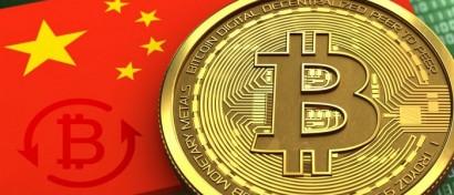 Китай запретил руководству биткоиновых бирж выезжать из страны