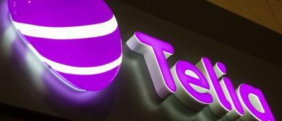 Акционера «Мегафона» оштрафуют за коррупцию на миллиард долларов