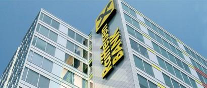 Luxoft купила ИТ-поставщика Raiffeisen Bank