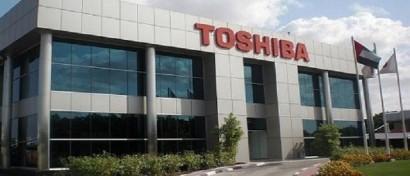 Toshiba придумала, как утроить пробег электромобиля на одном заряде батарей