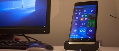 Hewlett Packard передумала выпускать последний серьезный смартфон Windows
