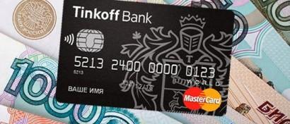 В интернет-банке «Тинькофф» многочасовой сбой