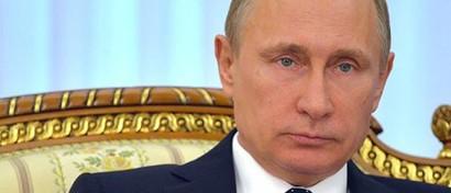 Путин приказал отрегулировать криптовалюты: Ими пользуются преступники и террористы