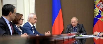 Власти решили «возглавить и отрегулировать» криптовалюты в России