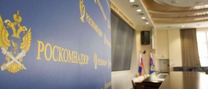 На чиновников Роскомнадзора завели уголовное дело о мошенничестве в особо крупном размере