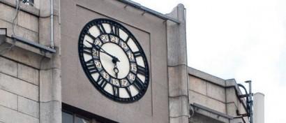 Владелец здания Минкомсвязи требует с министерства 60 млн. Все прошлые иски были успешными