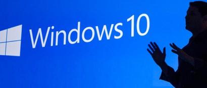 Microsoft готовит ПК на Windows 10 с процессорами от смартфона