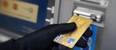В даркнете недорого продается ПО для быстрого потрошения банкоматов