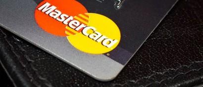 MasterCard запустила скрытый от глаз блокчейн