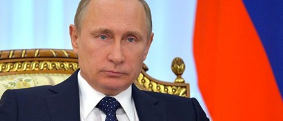 http://filearchive.cnews.ru/img/news/2017/10/24/putin410.jpg