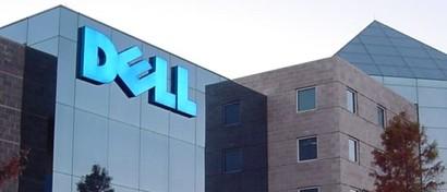 Официальный домен Dell тайно заражал ПК