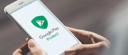 Худшим антивирусом для Android стал антивирус Google