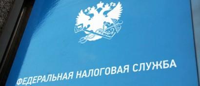 ФНС затеяла расширение своих мегаЦОДов за 4 миллиарда