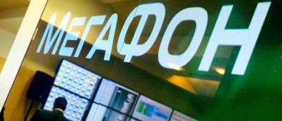 Газпромбанк неожиданно избавился от доли в «Мегафоне»