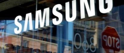 Samsung полностью сменила состав руководства