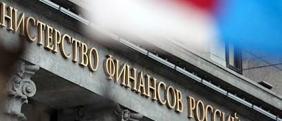 Власти пригрозили россиянам уголовной ответственностью за майнинг биткоинов