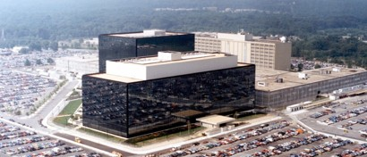 АНБ рушится после кражи его хакерских инструментов