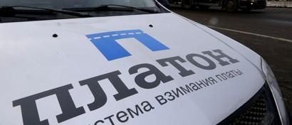 Владельцы «Платона» купили у Нащекина разработчика ПО для слежки за дорогами