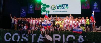 Россияне победили на Всемирной олимпиаде роботов