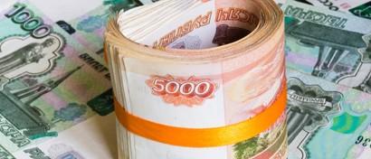Российским разработчикам ПО предложили поддержку на 30 миллиардов
