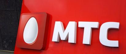 Власти пригрозили МТС санкциями за подъем цен в роуминге