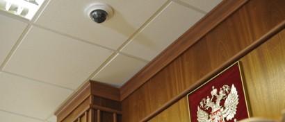Аудио- и видеосистемы московских судов признаны лучшим решением в госсекторе