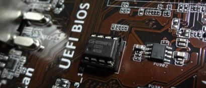 Объявлена дата окончательных «похорон» BIOS