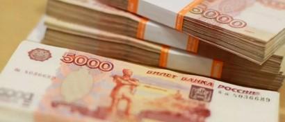 Российским разработчикам интернета вещей хотят выдать 7 млрд руб. Эксперты предлагают уменьшить сумму в 6 раз