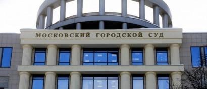 Российские суды неожиданно столкнулись со шквалом электронных исков