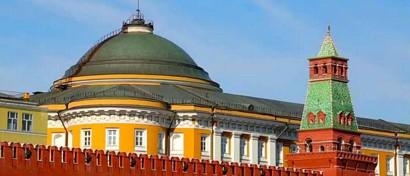 Конференция CNews «ИКТ в госсекторе 2018: цифровое будущее»