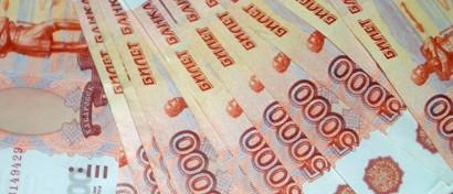 Госорганам простимулируют переход на российское ПО миллиардом рублей
