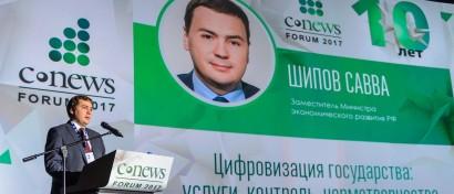 В России создается информсистема для скоростного принятия нормативных актов