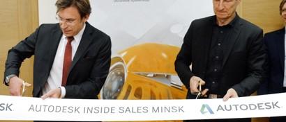Autodesk объяснила, почему открывать офис в Минске лучше, чем в Москве