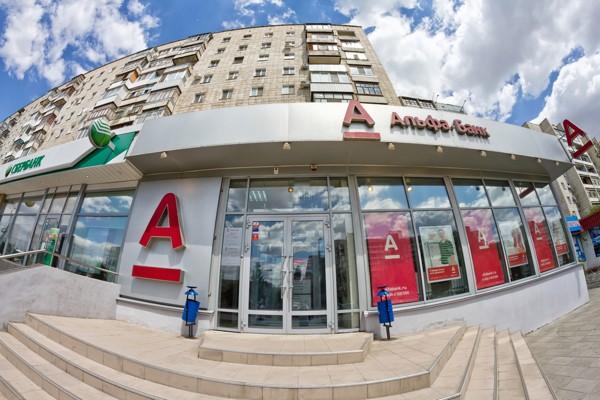 Впервые в России совершен банковский перевод через блокчейн - CNews b1a101b4426