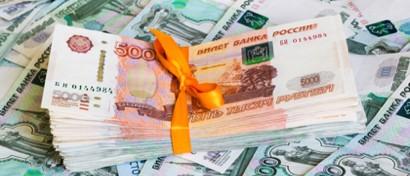 На обучение россиян информационной безопасности просят 2,6 миллиарда