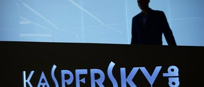 «Касперский» пошел войной на власти США
