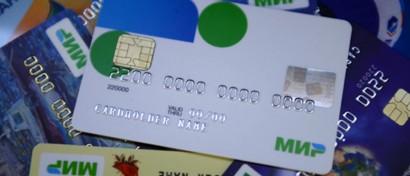 Иностранные чипы для карт «Мир» будут подвергать обязательной сертификации