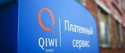 «Открытие Холдинг» купила акций Qiwi больше, чем на 4 миллиарда