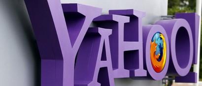 Yahoo и Mozilla вступили в войну из-за поиска в Firefox