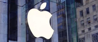 Apple рухнула на полсотни позиций в рейтинге лучших работодателей