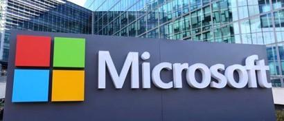 Британская разведка нашла «дыру» в антивирусе Windows