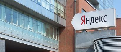 Сбербанк покупает половину «Яндекс.Маркета»