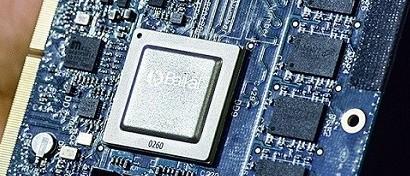 «Мой офис» научился работать на процессорах «Байкал»