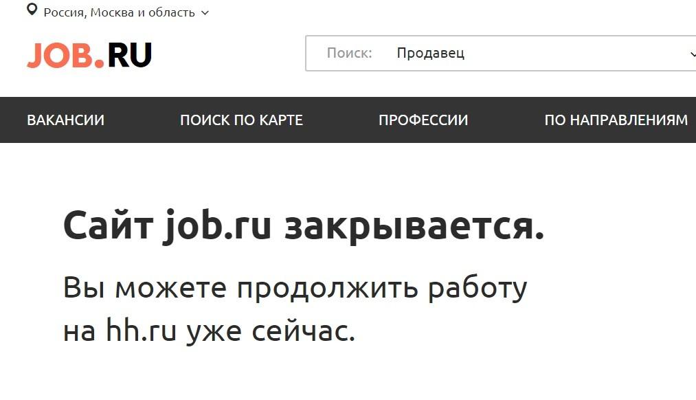 Сайт вакансий развлечений продаю сексуальное свадебное платье частные объявления москва